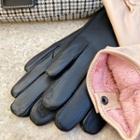 Touchscreen Sheepskin Gloves