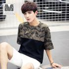 Short-sleeve Camouflage Panel T-shirt