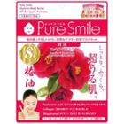 Sun Smile - Pure Smile Essence Mask (camellia Oil) 8 Pcs