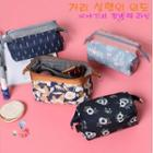 Printed Fabric Makeup Pouch