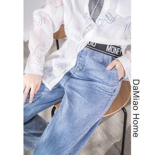 Lettering High-waist Wide Jeans
