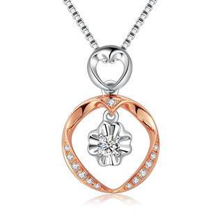18ct Rose White Gold Double Ring Heart Cut-out Diamond Accent Pendant Necklace (0.15 Cttw) (free 925 Silver Box Chain, 16)