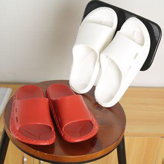 Plain Indoor Slippers