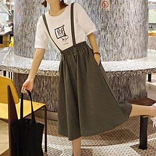 Plain Suspender Skirt