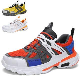 Color Matching Platform Athletic Sneakers