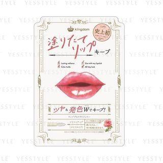 Kingdom Cest La Foi - Lip Protect Jerry 5g Clear