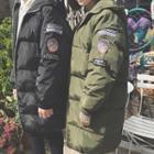 Applique Padded Long Jacket
