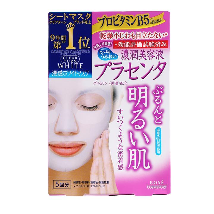 Kose - Clear Turn Whitening Placenta Mask 5 Pcs