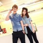 Washed Appliqué Couple Denim Shirt