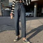 Cropped High Waist Straight Cut Jeans