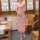 Floral Embroidered Cap Sleeve Qipao