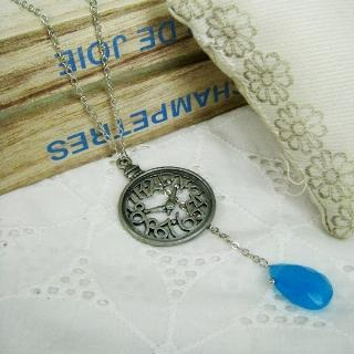 Silver Pocket Watch Necklace