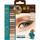 Lucky Trendy - Bw Prm Eyeshadow Palette Trick Mode 2 #esp982 1 Pc
