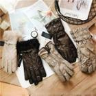 Fleece-lined Down Gloves