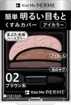 Isehan - Kiss Me Ferme Eye Color (#02) 1.5g