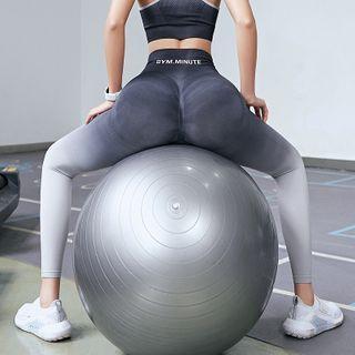 Gradient High-waist Yoga Pants