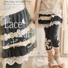Inset Lace-panel Skirt Leggings