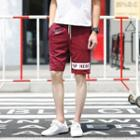 Printed Drawstring Sweat Shorts