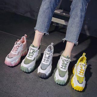 Chunky Platform Hidden-wedge Sneakers