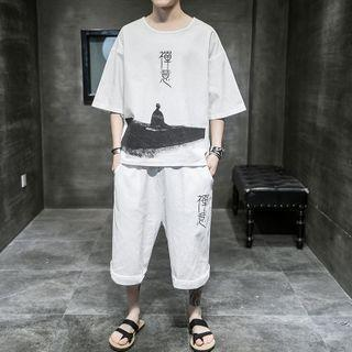 Set: Elbow-sleeve Chinese Character T-shirt + Wide-leg Pants