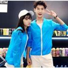 Couple Matching Plain Hooded Zip Jacket