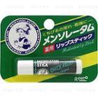 Mentholatum - Medicated Lip Stick 4.5g