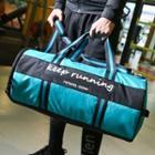 Lettering Wet-dry Duffle Bag