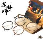 Irregular Glasses