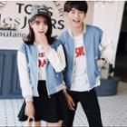 Couple Matching Denim Panel Zip Jacket