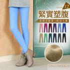 High-waist Light-brushed Skinny Pants
