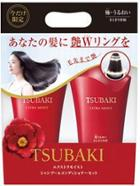 Shiseido - Tsubaki Extra Moist Hair Set (red) (new): Shampoo 500ml + Conditioner 500ml 2 Pcs
