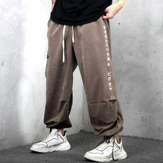 Japanese Character Print Cropped Harem Pants
