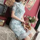 Short-sleeve Patterned Qipao