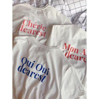 Mon Amie French Letter Print T-shirt In 3 Designs