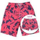 Couple Printed Beach Shorts