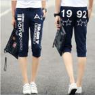 Printed Capri Jogger Pants