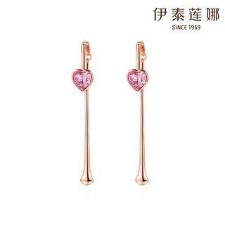Heart Shaped Swing Earrings