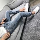 Slim-cut Distressed Jeans