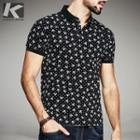 Short-sleeve Patterned Polo Shirt