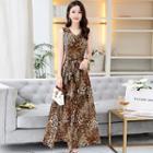 Leopard Print Sleeveless Midi A-line Chiffon Dress