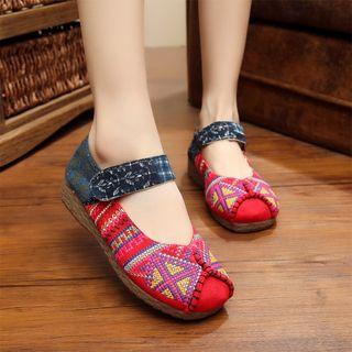 Embroidered Mary Jane Flats