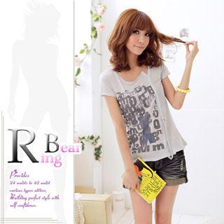 Short-sleeve Print Top