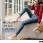 High Waist Buttoned Washed Skinny Jeans