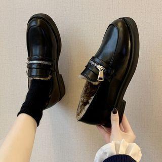 Zip Fleece-lined Loafers