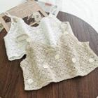 Daisy Knit Camisole Top