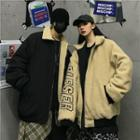 Couple Matching Reversible Faux Shearling Lettering Zip Jacket
