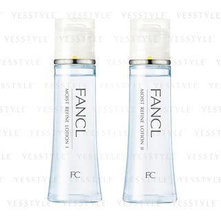 Fancl - Moist Refine Lotion 30ml - 2 Types