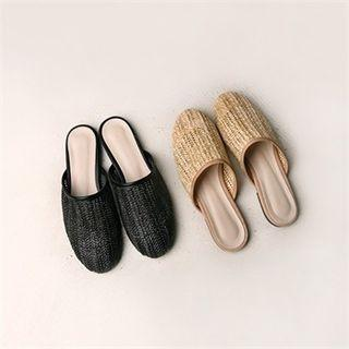 Plain Rattan Slippers