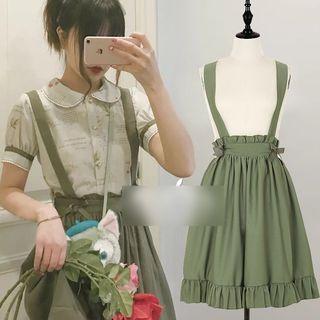 Plain Frill Trim Suspender Skirt