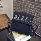 Lettering Square Canvas Backpack Black - One Size